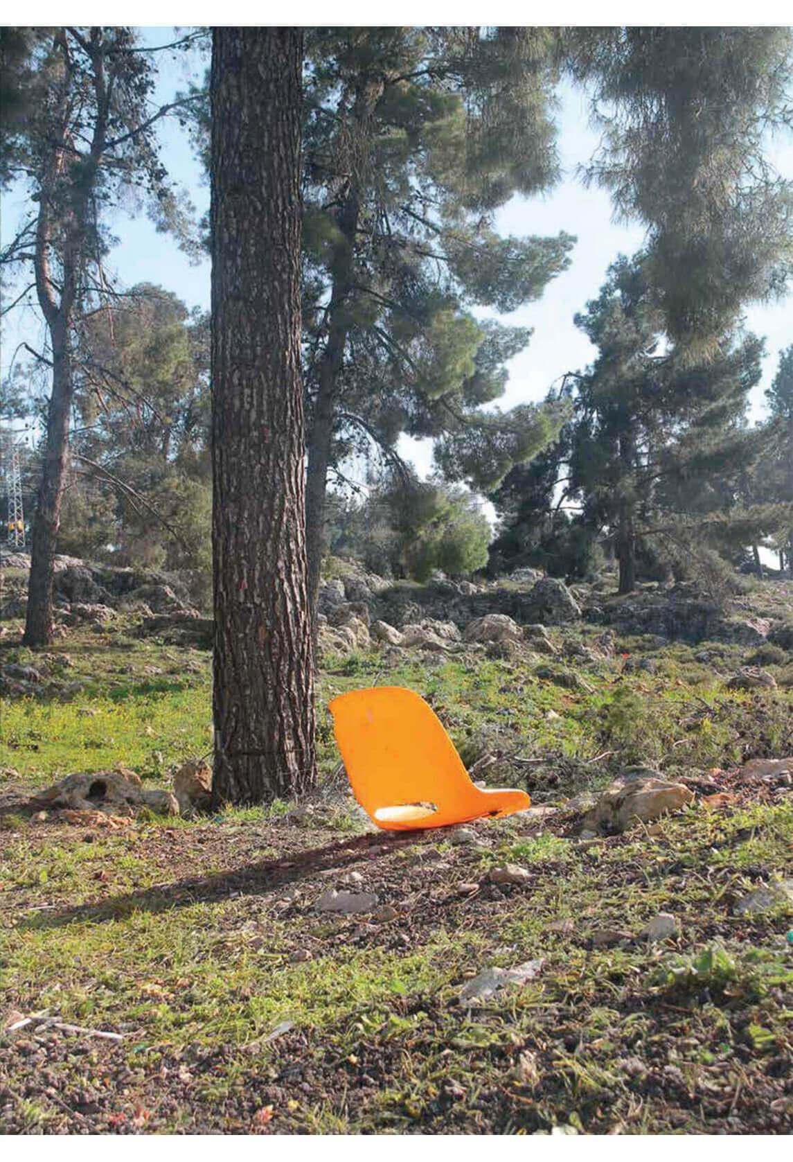 כיסא התבודדות ביער
